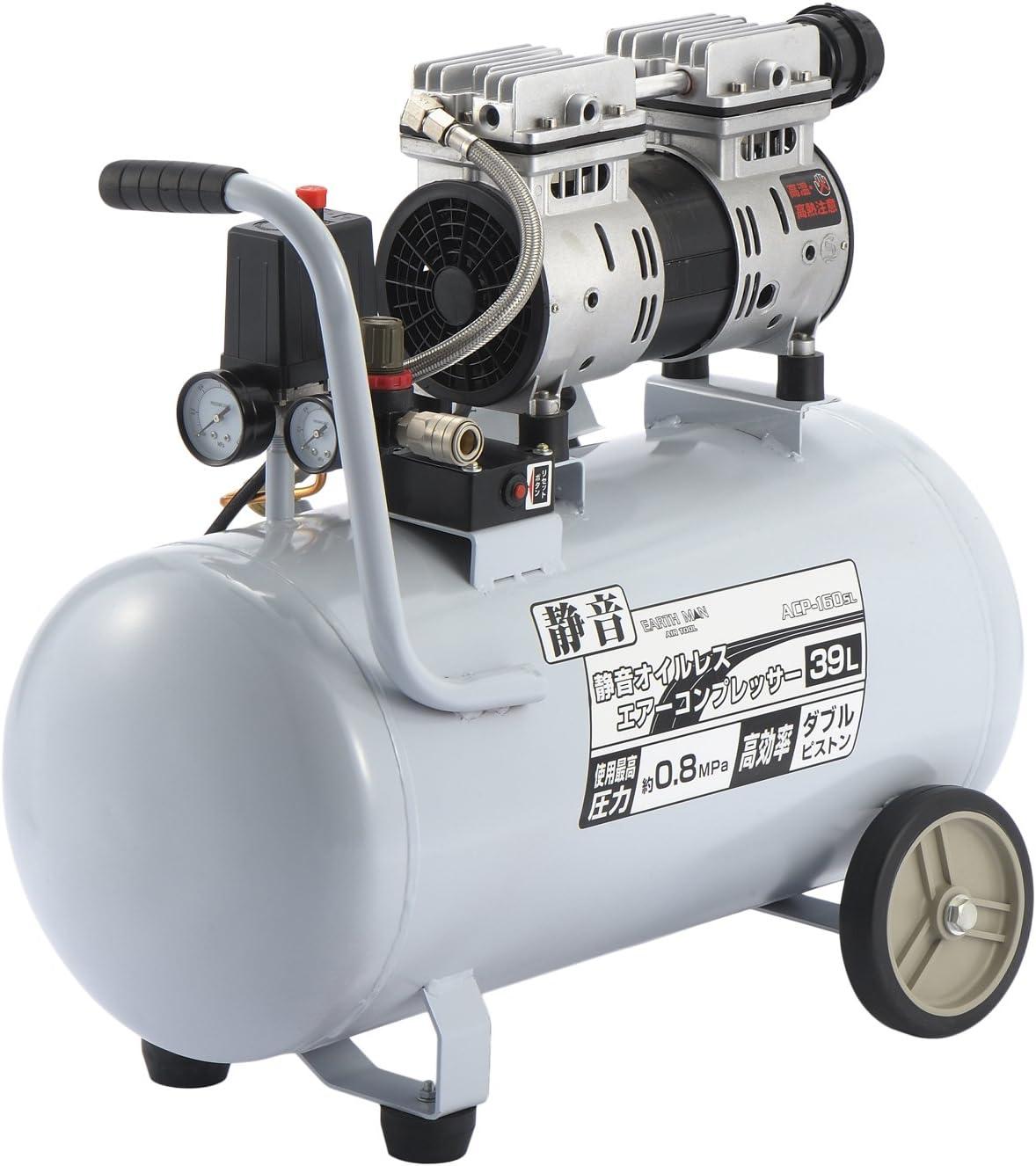 高儀 EARTH MAN エアーコンプレッサー 静音オイルレス 39L ACP-160SL