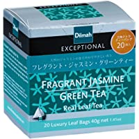 Dilmah Exceptional Frangrant Jasmine Green Tea, 40 Grams
