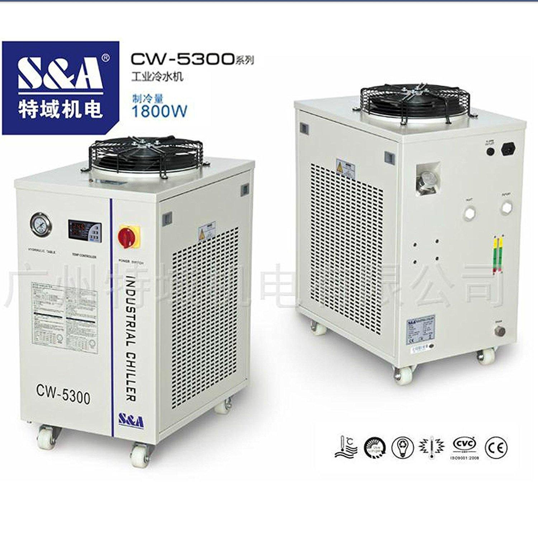 Chiller de agua industrial Cool 50-75 W solido estuche 100 W CO2 ...