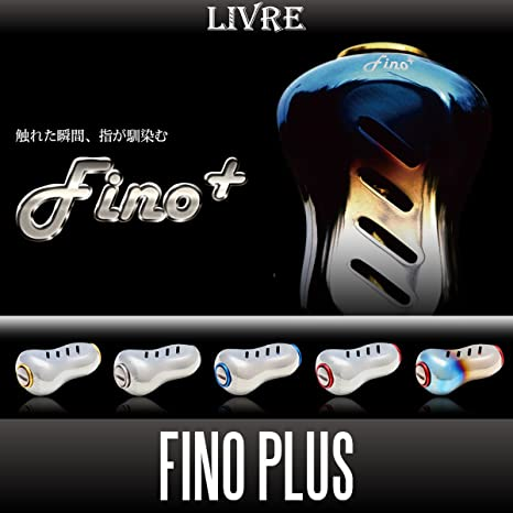 Amazon Com Livre Fino Titanium Handle Knob 2 Pieces