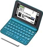 カシオ 電子辞書 エクスワード 高校生モデル XD-G4800BU ブルー コンテンツ150