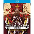 Gundam Thunderbolt: Bandit Flower