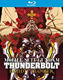 Mobile Suit Gundam Thunderbolt Bandit Flower Blu-Ray(機動戦士ガンダム サンダーボルト BANDIT FLOWER 劇場版)