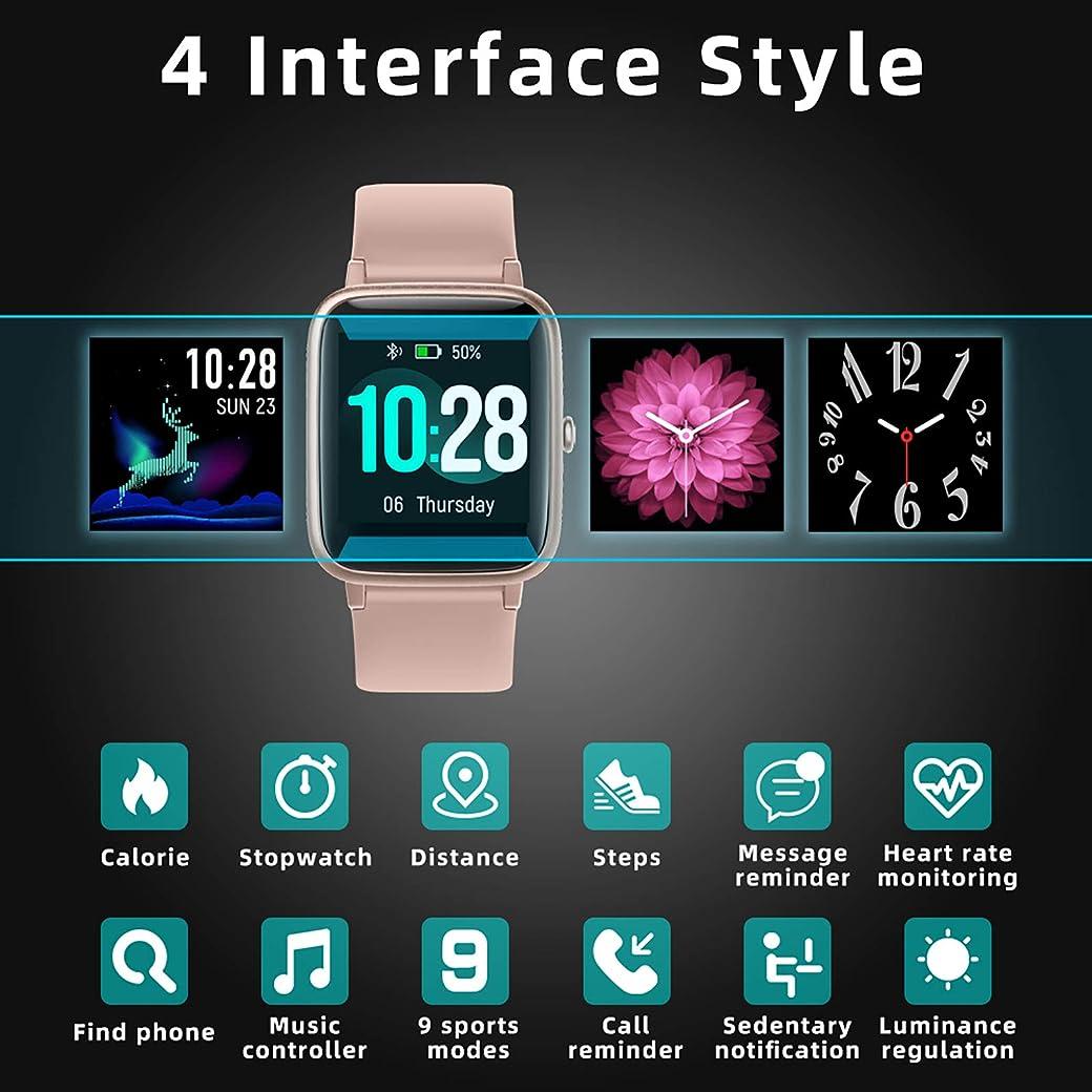 LIFEBEE Smartwatch, Reloj Derpotivo Inteligente Impermeable IP68