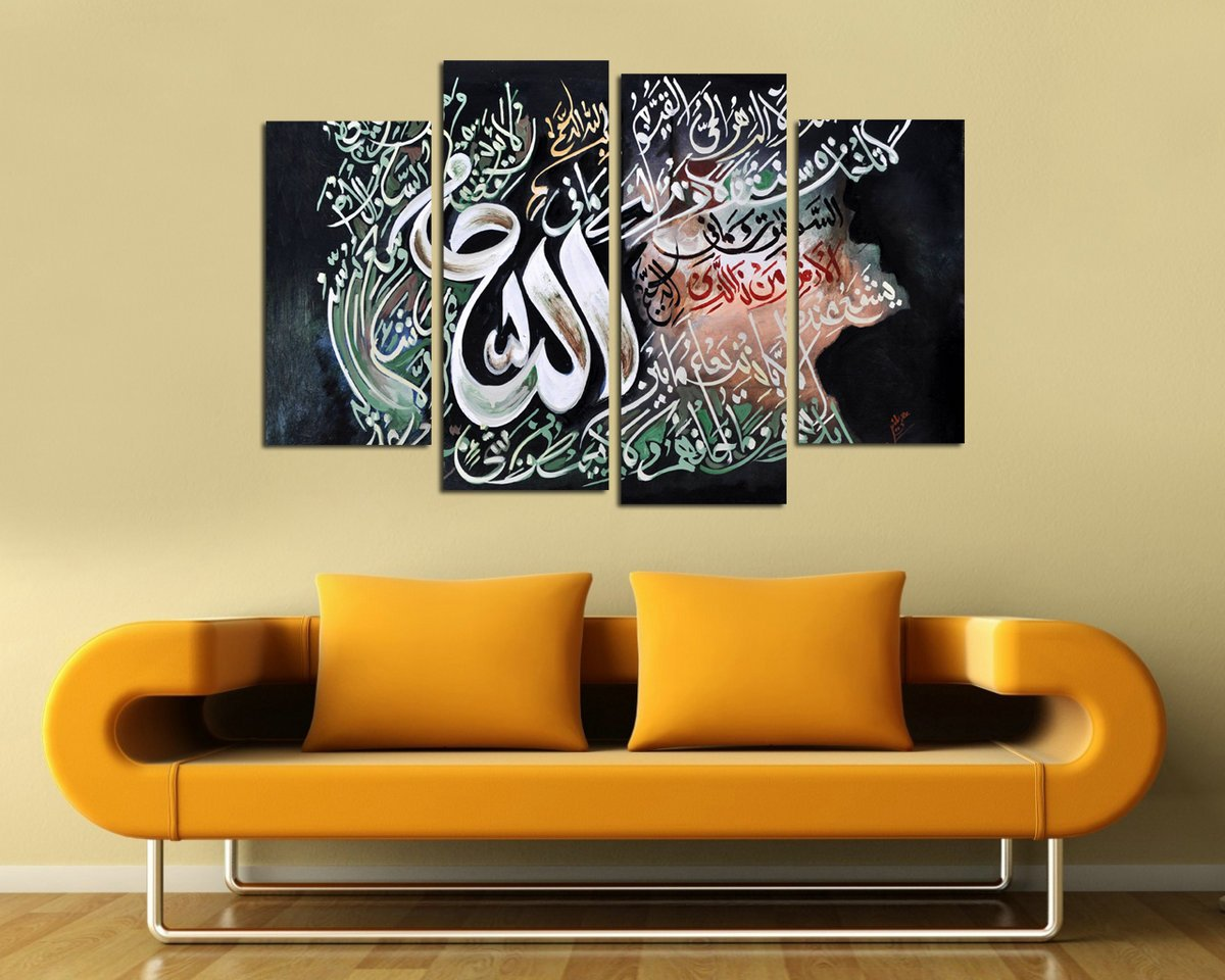 Amazon.com: HD Printed Oil Painting Home Decor Art On Canvas Arabic ...