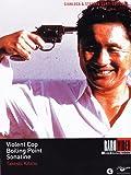 Collezione Takeshi Kitano (3 DVD)