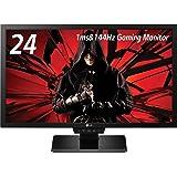 LG ゲーミング モニター ディスプレイ 24GM77-B 24インチ/フルHD/TN 非光沢/Motion240(144Hz)/1ms/DisplayPort、HDMI端子×2