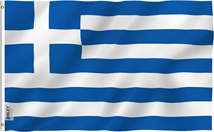 The Best Greek Food Feather Flag