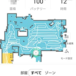 Amazon Co Jp ロボロック Roborock S5 Max ロボット掃除機 水拭き対応 スマホ バーチャルウォール アプリ水量調整 強力吸引 自動充電 落下防止 Aiスピーカー対応 日本正規代理店品 S5e52 04 Diy 工具 ガーデン