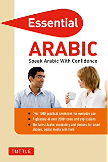 Amazon collins arabic phrasebook and dictionary gem edition essential arabic speak arabic with confidence arabic phrasebook essential phrasebook fandeluxe Image collections