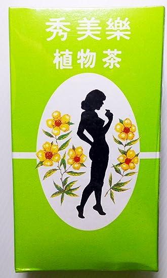 german herb slimming tea