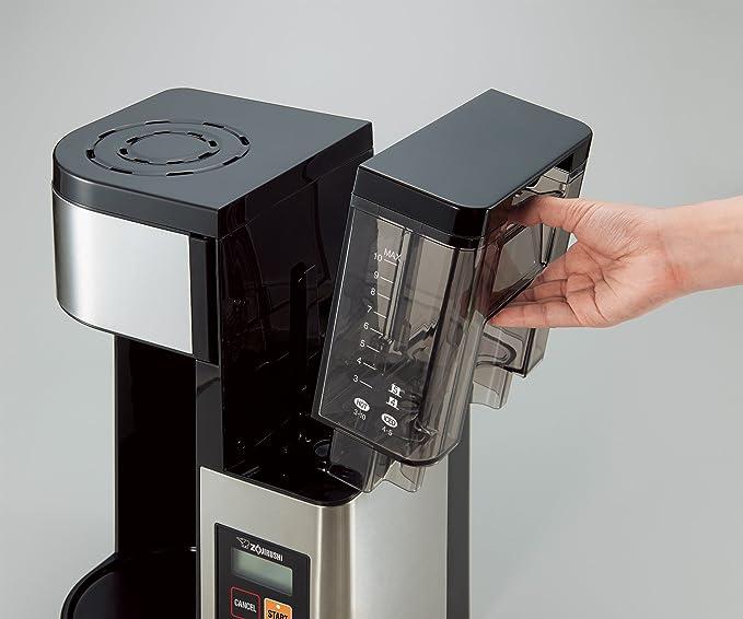 Amazon.com: Zojirushi EC-YTC100XB - Cafetera (10 tazas ...