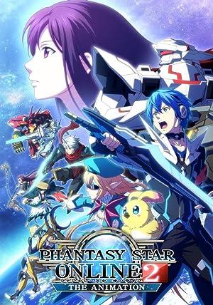 ファンタシースターオンライン2 ジ アニメーション 上(完全生産限定版) [Blu-ray]