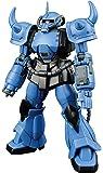 ガンプラ HG 機動戦士ガンダム THE ORIGIN MSD プロトタイプグフ (戦術実証機) 1/144スケール イロワケズミプラモデル