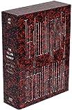 【Amazon.co.jp限定】メカラ ウロコ・LIVE DVD BOX[アンコール・プレス](オリジナルB2クロスポスター付)
