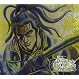 戦国パチンコ CR花の慶次 ベスト・アルバム(DVD付)