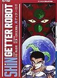 Shin Getter Robot: 1