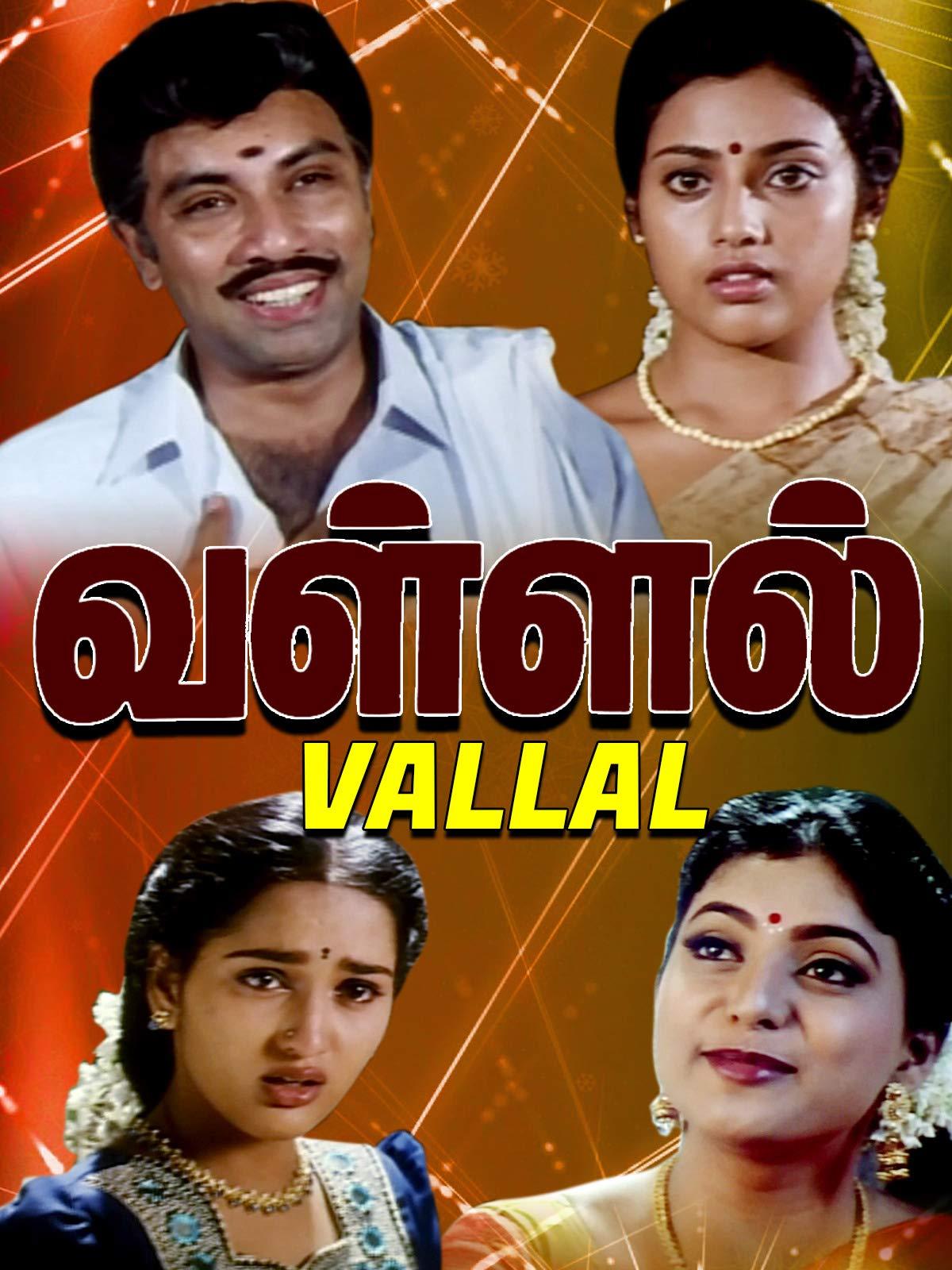 Vallal