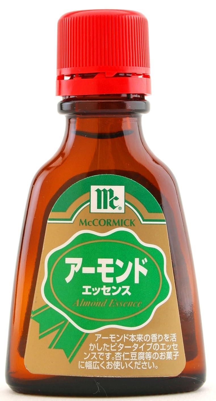 ポップスタンドネコ紅茶フレーバー 食品香料 (100g)