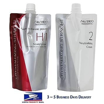 amazon com usa shipping hair rebonding shiseido professional