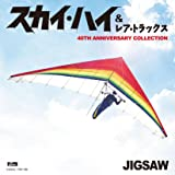 Sky High & Rear Tracks (40Th Anniversary Collection) (Remaster)