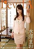 厳選ハイライトSP!! Mrs.Level A 水澤まお [DVD]