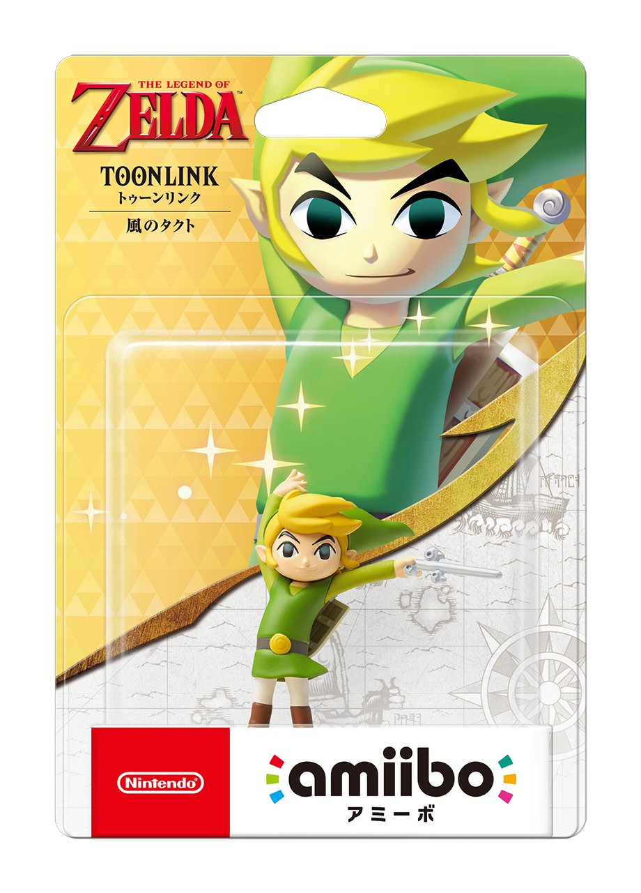 Amiibo Toon Link The Wind Waker