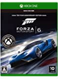 Forza Motorsport 6 Greatest Hits - XboxOne