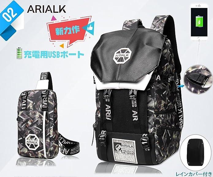 6b7364affe44 Amazon.co.jp: ARIALK リュック メンズ リュックサック セット 【改良版】 USB ポート 搭載 盗難防止 通学 通勤 学生  かぶせ型: シューズ&バッグ