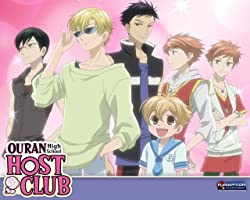 Ouran High School Host Club Season 1 (English Dubbed)