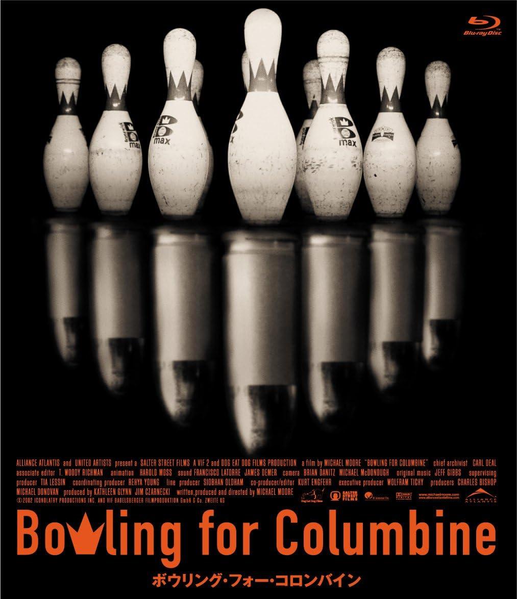ボウリング・フォー・コロンバイン(2002年)