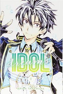 Amazon Idol Dreams Vol 5 9781974700707 Arina Tanemura Books