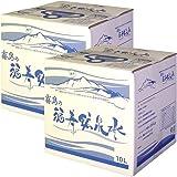 霧島の福寿鉱泉水 10L(硬水)バックインボックス(BIB)×2個 天然温泉水 シリカ水(160mg/L)