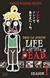 LIFE OF THE DEAD SEASON1 [DVD]