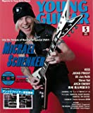 YOUNG GUITAR (ヤング・ギター) 2015年 05月号
