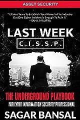 Asset Security (Last Week CISSP) Paperback