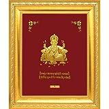 Majestic Ganesha Gold Frame/ 24Karat-99.9% Pure GoldSheet Artwork/ Exceptional Craftsmanship of Designs/ Home Decor Wall Hanging/ Perfect Gifting Solution