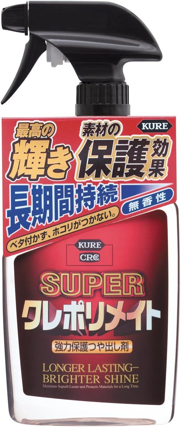 KURE(呉工業) スーパー クレポリメイト 保護ツヤ出し剤