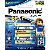 Panasonic C Size Battery (2 pack) Evolta , , (LR14EG/2B)