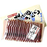 【敬老の日 プレゼント・カード付】新潟村上 鮭の酒びたし 50g×5点セット