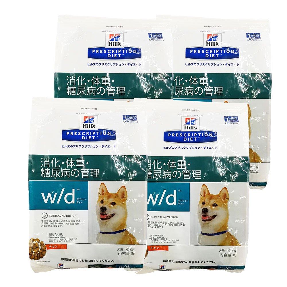 ヒルズ 犬用 w/d ドライ 3kg×4袋【ケース販売】 B00HXAMXQO