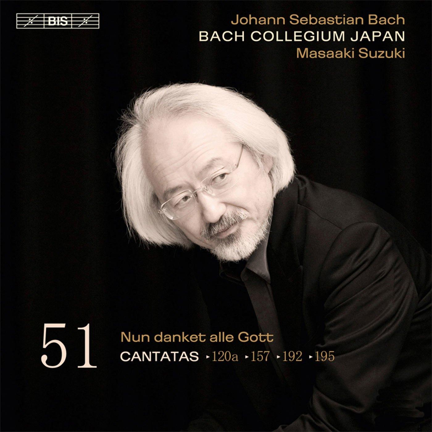 SACD : J.S. Bach - Cantatas 51 (Hybrid SACD)