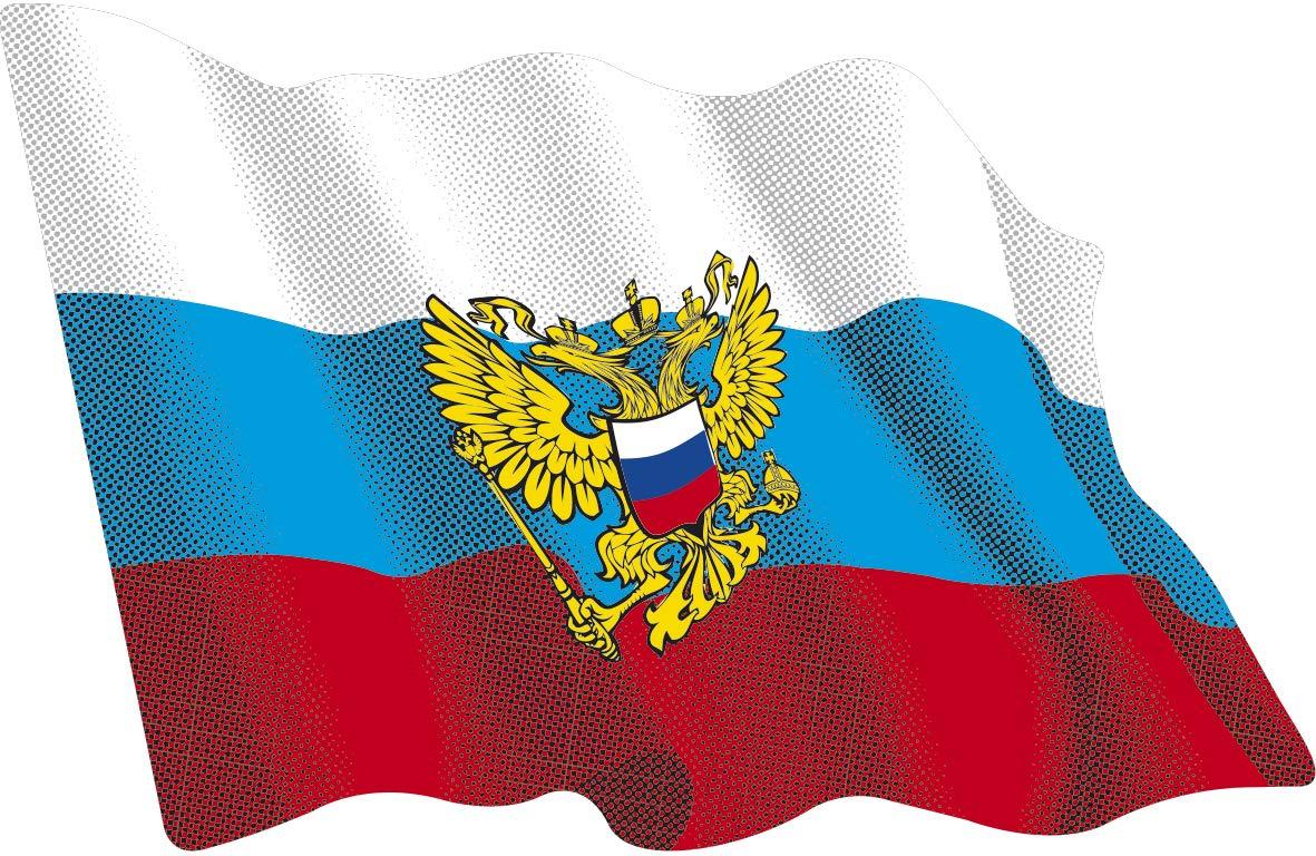 Artimagen Aufkleber Fahne Wellen Russland Medium 80 x 60 mm