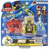 TURNING MECARD Jet Yellow W Transforming Robot Car Toys