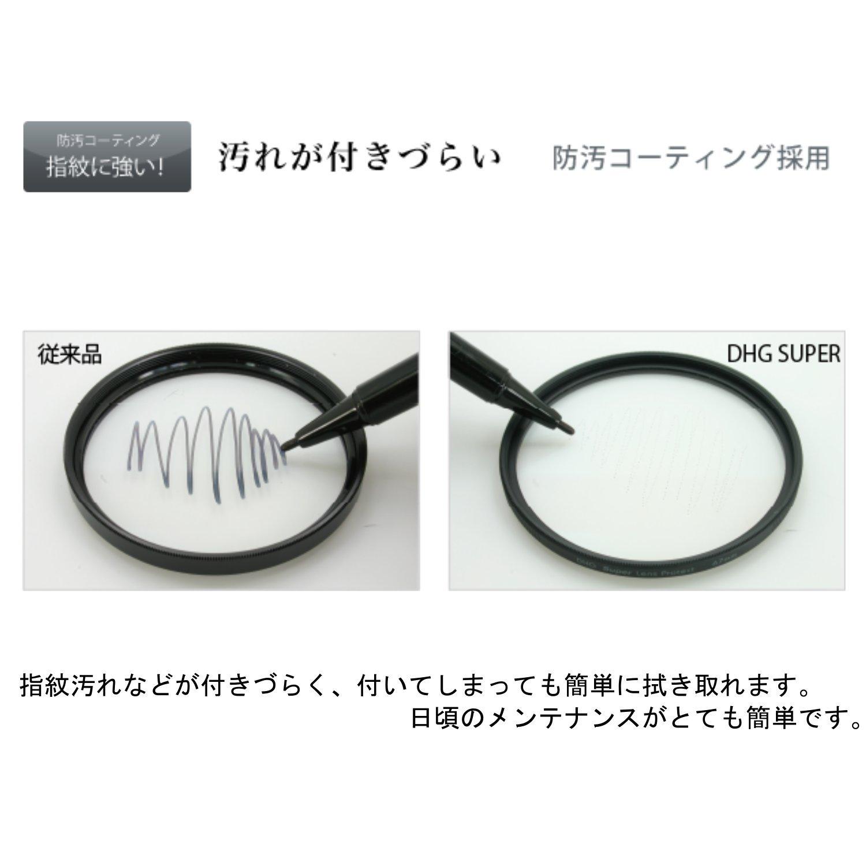 Marumi DHG Super Lens Protect 82mm Filter
