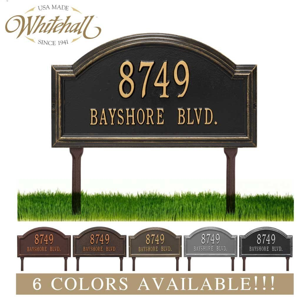 Personalized Cast Metal Address plaque - LAWN MOUNTED Providence Arch Plaque. Display your address and street name. Custom house number sign.