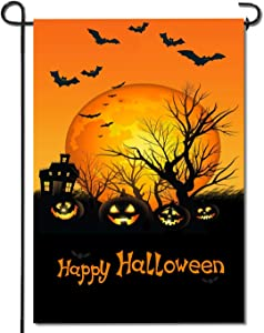 KEMNOLE Garden Flag Pumpkin Flag Halloween Garden Flag Double Sided Spring Summer Yard Outdoor Decorative 12.5 x 18 Inch(Only Flags in The Set)