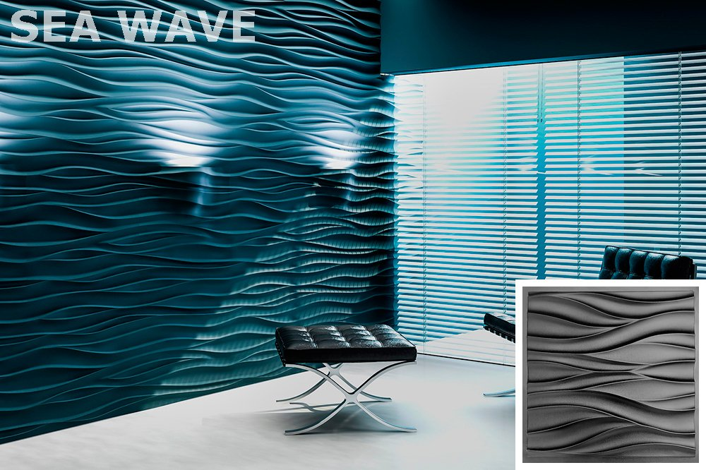 Wawe Plastic Molds for 3 D Panels Plaster wall stone Form 3D decor wall panels Polymolds