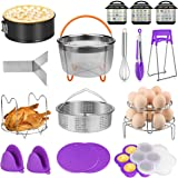 HOMFUL 18-Pieces Pressure Cooker Accessories Set Compatible with Instant Pot 5,6,8 Qt - 2 Steamer Baskets with Divider, Non-Stick Springform Pan, Stackable Egg Steamer Rack, Egg Bites Mold