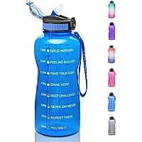 MYFOREST Drinks Bottle 74oz with Straw & Flip Top Lid Leakproof, 2.2L Tritan Water Bottle with Time Marker BPA Free…